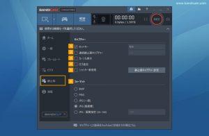 Bandicam 4.5.6.1647 Crack + Keygen 2020 Latest Version